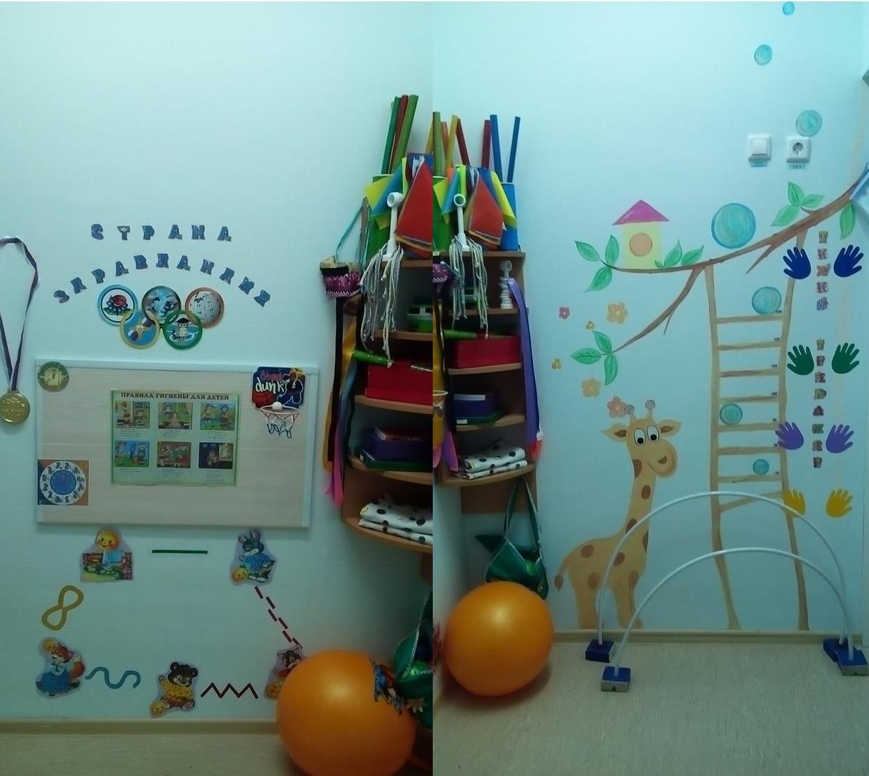 Тихий тренажер в детском саду своими руками 792